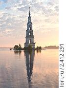 Купить «Затонувшая колокольня в Калязине», фото № 2412291, снято 17 июля 2010 г. (c) Анастасия Золотницкая / Фотобанк Лори