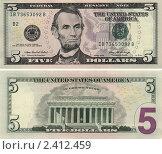 Банкнота достоинством пять долларов нового образца, 2006 год. Стоковое фото, фотограф Таня Тараканова / Фотобанк Лори