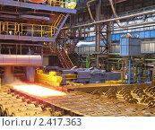 Купить «Листопрокатный стан металлургического комбината», фото № 2417363, снято 13 ноября 2006 г. (c) Алексей Голубенко / Фотобанк Лори