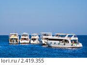 Купить «Туристические яхты в заповеднике Рас-Мухамед, Египет», фото № 2419355, снято 30 октября 2008 г. (c) ElenArt / Фотобанк Лори