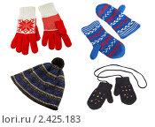 Купить «Вязаные перчатки и шапка», фото № 2425183, снято 13 марта 2011 г. (c) Дмитрий Грушин / Фотобанк Лори