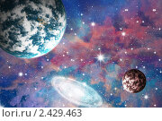 Далёкие планеты. Стоковая иллюстрация, иллюстратор Карелин Д.А. / Фотобанк Лори