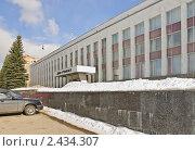 Купить «Дом ученых. г. Обнинск», эксклюзивное фото № 2434307, снято 24 марта 2011 г. (c) Алёшина Оксана / Фотобанк Лори