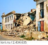 Купить «Последствия землетрясения», фото № 2434635, снято 13 августа 2010 г. (c) Art Konovalov / Фотобанк Лори