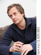 Купить «Актёр Андрей Соколов», фото № 2439983, снято 31 марта 2011 г. (c) Александр Черемнов / Фотобанк Лори