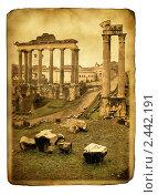 Купить «Римский форум», фото № 2442191, снято 6 июня 2020 г. (c) Роман Сигаев / Фотобанк Лори