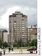 Купить «Жилой дом в Уфе», фото № 2446003, снято 29 июня 2008 г. (c) Михаил Валеев / Фотобанк Лори