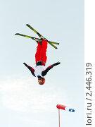 Купить «Лыжник в воздухе», фото № 2446319, снято 13 марта 2011 г. (c) Руслан Кудрин / Фотобанк Лори