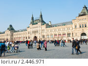 Здание ГУМа. Красная площадь. Москва (2011 год). Редакционное фото, фотограф E. O. / Фотобанк Лори
