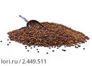 Металлический совок в кучке кофейных зерен на белом фоне. Стоковое фото, фотограф Валентин Олейников / Фотобанк Лори