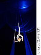Акробатка в цирке (2011 год). Редакционное фото, фотограф Мария Калиниченко / Фотобанк Лори