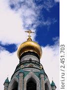 Колокольня Софийского собора в Вологде, фото № 2451703, снято 8 сентября 2009 г. (c) Александр Лебедев / Фотобанк Лори