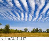 Купить «Необычные облака над убранным пшеничным полем», фото № 2451887, снято 10 сентября 2010 г. (c) Олег Рубик / Фотобанк Лори