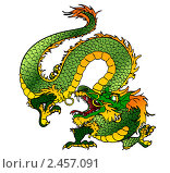Купить «Зеленый (элемент-дерево) восточный дракон», иллюстрация № 2457091 (c) Анастасия Некрасова / Фотобанк Лори