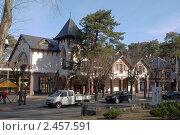 Купить «Светлогорск . Вокзал», эксклюзивное фото № 2457591, снято 3 апреля 2011 г. (c) Svet / Фотобанк Лори