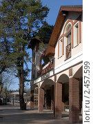 Купить «Вокзал. Светлогорск», эксклюзивное фото № 2457599, снято 3 апреля 2011 г. (c) Svet / Фотобанк Лори