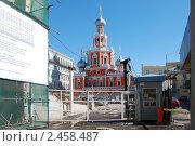Купить «Храм Знамения иконы Божией Матери на Шереметьевом дворе. Москва», эксклюзивное фото № 2458487, снято 4 апреля 2010 г. (c) lana1501 / Фотобанк Лори