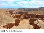 Чарынский каньон. Стоковое фото, фотограф Камалетдинов Ринат Хусаенович / Фотобанк Лори