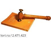Трудовое право (2009 год). Редакционное фото, фотограф Мария Деркунская / Фотобанк Лори