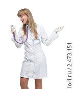 Веселая девушка-медик со стетоскопом. Стоковое фото, фотограф Анисимов Леонид / Фотобанк Лори