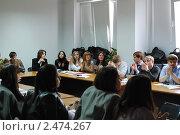Купить «Студенты на семинаре», фото № 2474267, снято 25 августа 2019 г. (c) Сергей Куров / Фотобанк Лори
