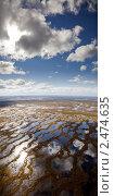 Купить «Облако над болотом», фото № 2474635, снято 15 сентября 2010 г. (c) Владимир Мельников / Фотобанк Лори