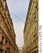 Купить «Старая улица», фото № 2475799, снято 15 августа 2018 г. (c) Липатова Ольга / Фотобанк Лори