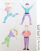 Купить «Детский рисунок. Коллаж на спортивную тему», эксклюзивное фото № 2476875, снято 12 апреля 2011 г. (c) Игорь Низов / Фотобанк Лори
