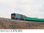 Купить «Российская железная дорога. Мчится товарный поезд», эксклюзивное фото № 2476883, снято 15 апреля 2011 г. (c) Игорь Низов / Фотобанк Лори