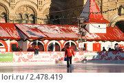 Восстановление льда на катке на Красной площади (2011 год). Редакционное фото, фотограф Elena Monakhova / Фотобанк Лори