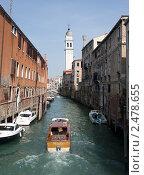 Купить «Канал в Венеции. Италия», эксклюзивное фото № 2478655, снято 30 марта 2010 г. (c) ФЕДЛОГ / Фотобанк Лори