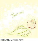 Купить «Нежный цветок. Векторная графика. Рамка.», иллюстрация № 2478707 (c) Надежда Стародубцева / Фотобанк Лори