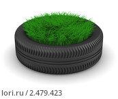 Купить «Автомобильное колесо с травой белом фоне», иллюстрация № 2479423 (c) Ильин Сергей / Фотобанк Лори