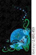 Купить «Рисунок с цветами и зелёной травой на тёмном фоне», иллюстрация № 2480459 (c) Зданчук Светлана / Фотобанк Лори