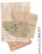 Купить «Письма с фронта», фото № 2484911, снято 24 июня 2019 г. (c) Илюхина Наталья / Фотобанк Лори