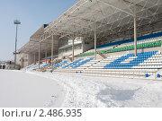 Купить «Стадион в Уфе», фото № 2486935, снято 14 марта 2011 г. (c) Михаил Валеев / Фотобанк Лори
