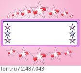 Розовый фон с звёздами. Стоковая иллюстрация, иллюстратор Mihhail Fainstein / Фотобанк Лори