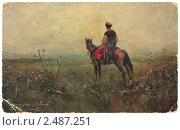 Купить «Казак во степи.Художественная открытка , выпущенная в 1914 году.», фото № 2487251, снято 21 сентября 2018 г. (c) Анатолий Матвейчук / Фотобанк Лори