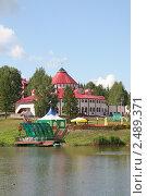 Купить «Санаторий», фото № 2489371, снято 30 июля 2008 г. (c) Михаил Валеев / Фотобанк Лори