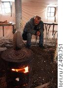 Бездомный (2010 год). Редакционное фото, фотограф Николай Комаровский / Фотобанк Лори