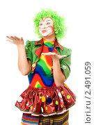 Купить «Девушка в одежде клоуна», фото № 2491059, снято 21 ноября 2009 г. (c) Сергей Сухоруков / Фотобанк Лори