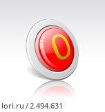 """Купить «Кнопка с цифрой """"0""""», иллюстрация № 2494631 (c) Федин Константин / Фотобанк Лори"""