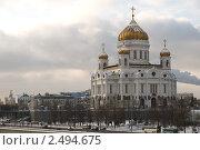 Вид на Храм Христа Спасителя (2011 год). Стоковое фото, фотограф Elena Monakhova / Фотобанк Лори