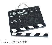 Кинохлопушка. Стоковое фото, фотограф Константин Буркин / Фотобанк Лори