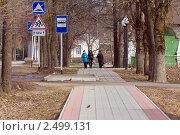 Купить «Город Торопец», эксклюзивное фото № 2499131, снято 18 апреля 2011 г. (c) Сергей Лаврентьев / Фотобанк Лори