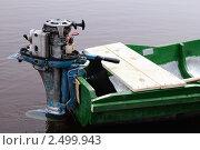 Крепление подвесного лодочного мотора к транцу деревянной лодки. Стоковое фото, фотограф Виктор Никитин / Фотобанк Лори
