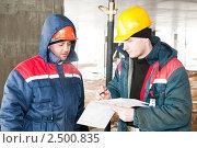 Купить «Инженеры-строители на строительной площадке», фото № 2500835, снято 17 ноября 2019 г. (c) Дмитрий Калиновский / Фотобанк Лори