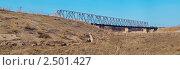 Железнодорожный мост. Стоковое фото, фотограф Олег Кириллов / Фотобанк Лори