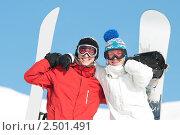 Купить «Два сноубордиста», фото № 2501491, снято 22 октября 2018 г. (c) Дмитрий Калиновский / Фотобанк Лори