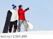 Купить «Два сноубордиста», фото № 2501499, снято 22 октября 2018 г. (c) Дмитрий Калиновский / Фотобанк Лори